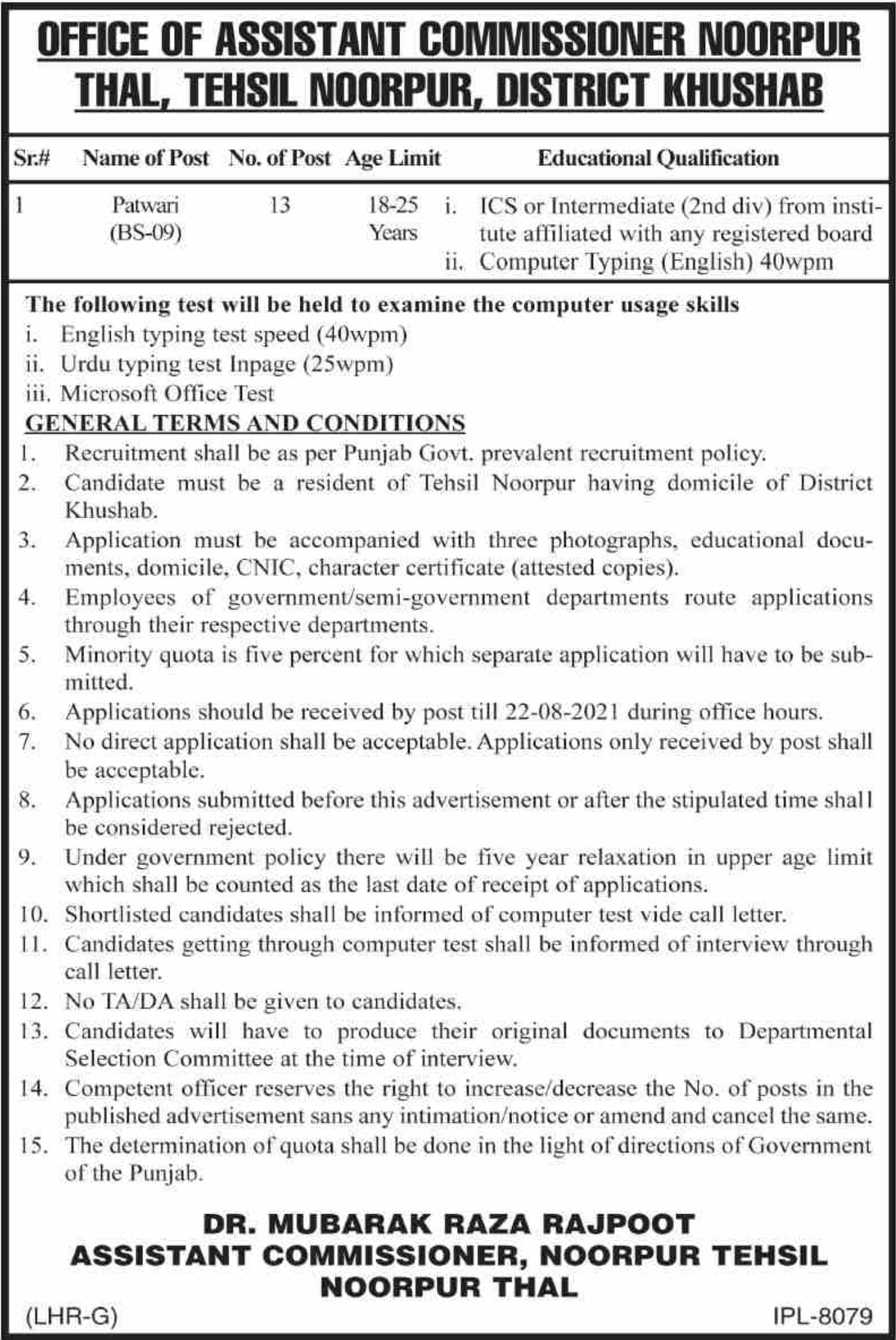 Assistant Commissioner Norpur Thal Vacancies 2021 2