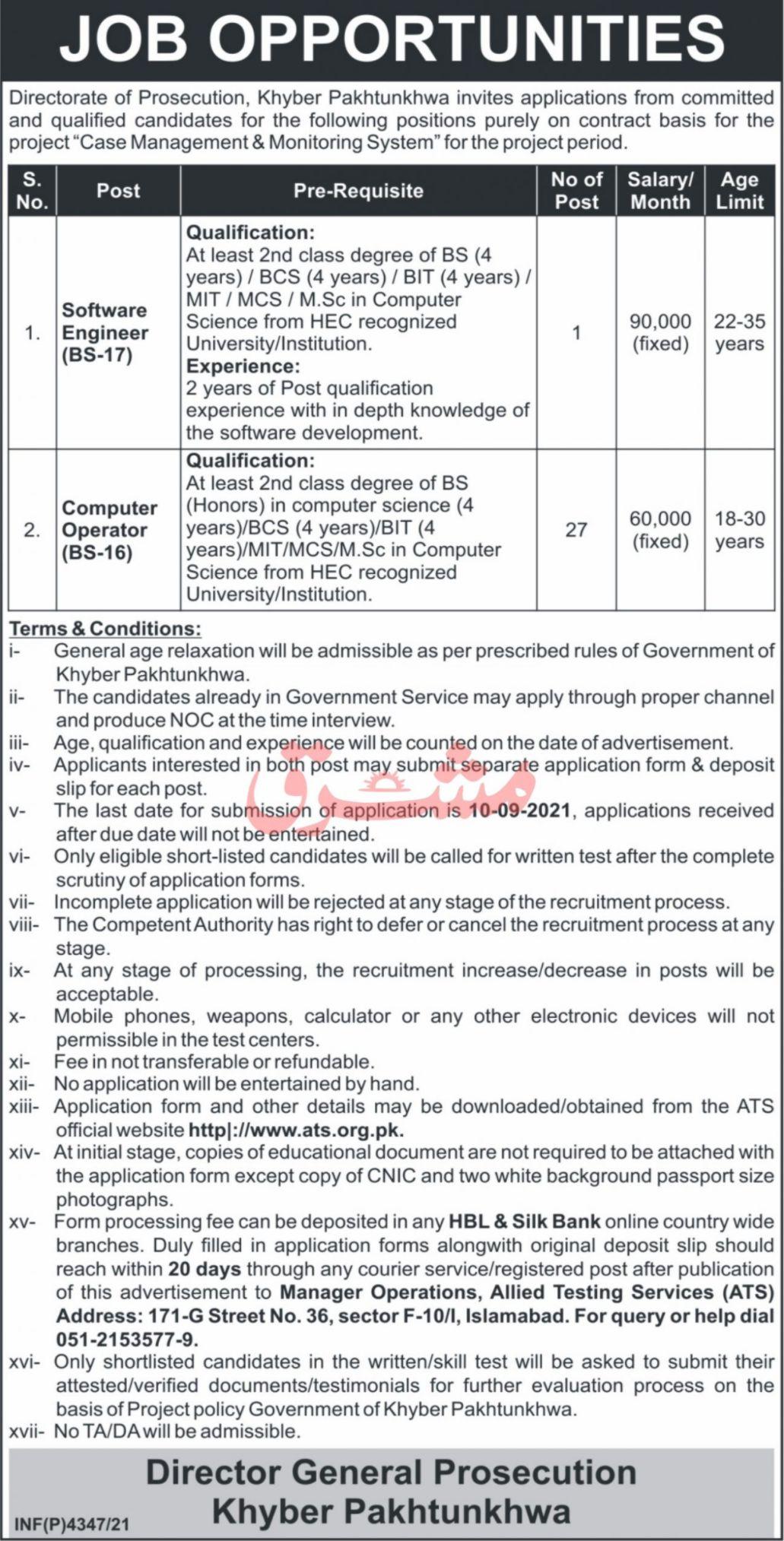 Directorate of Prosecution Khyber Pakhtunkhwa Vacancies 2021 2