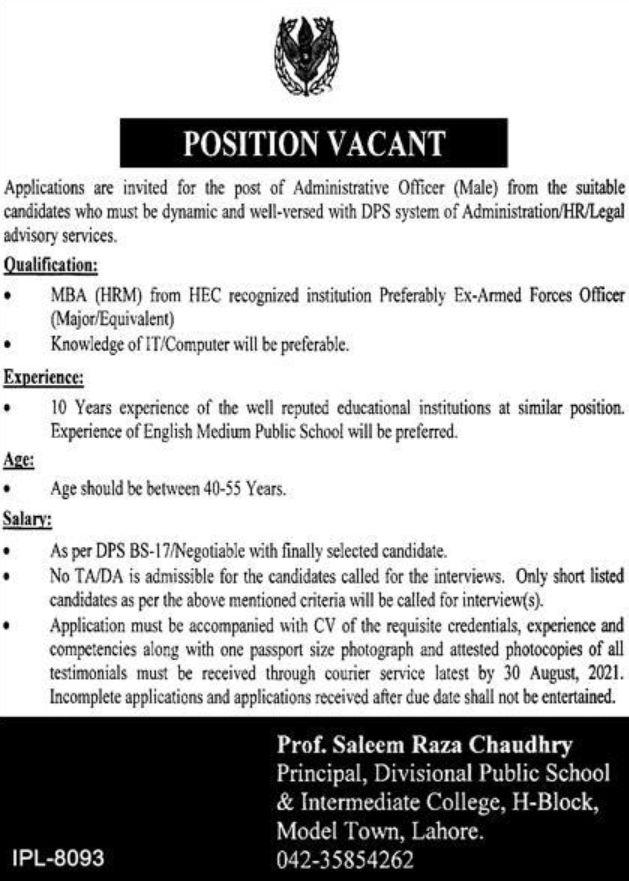Divisional Public School & Intermediate College Lahore Jobs 2021 2