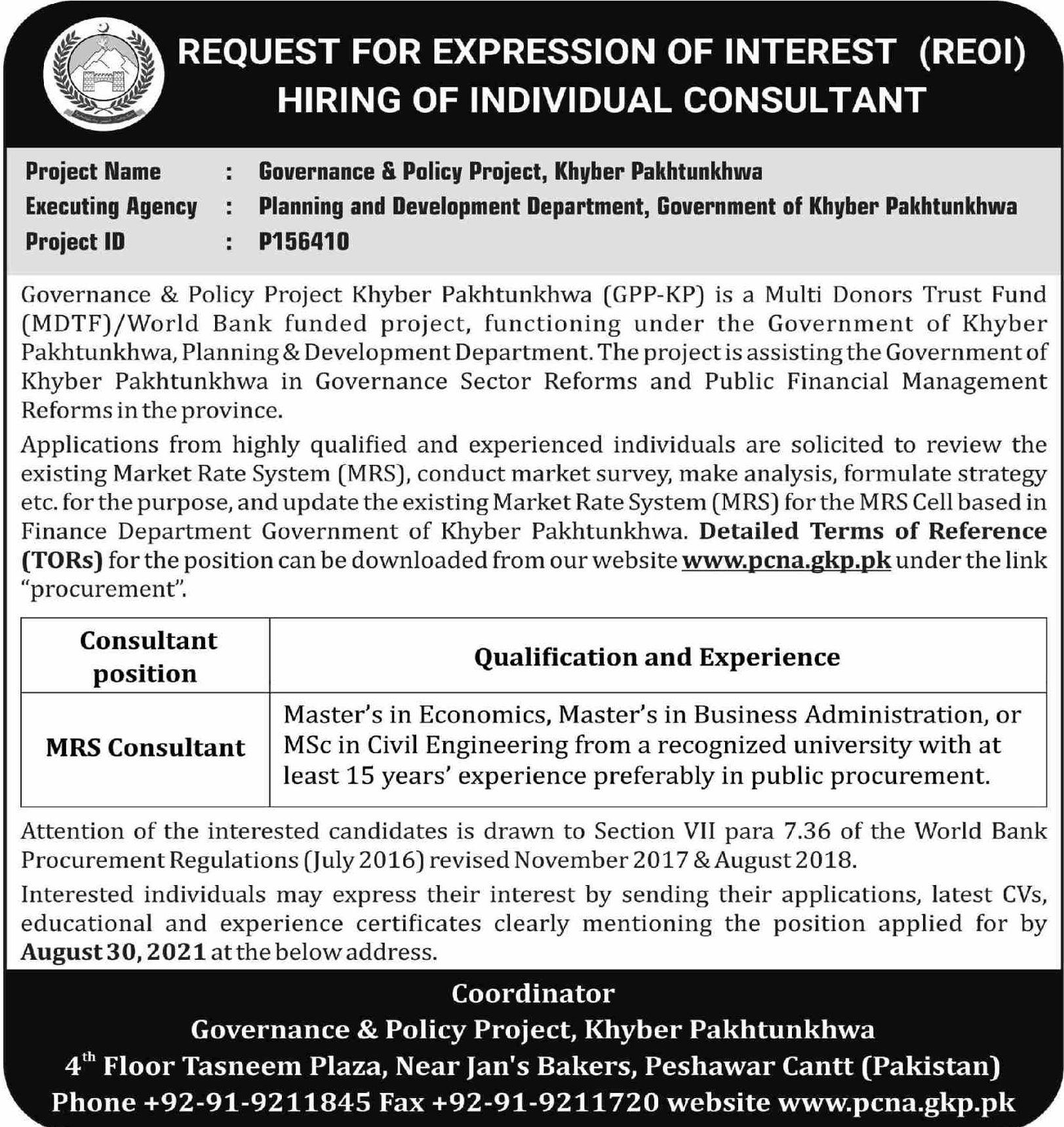 Governance & Policy Project Khyber Pakhtunkhwa Vacancies 2021 1
