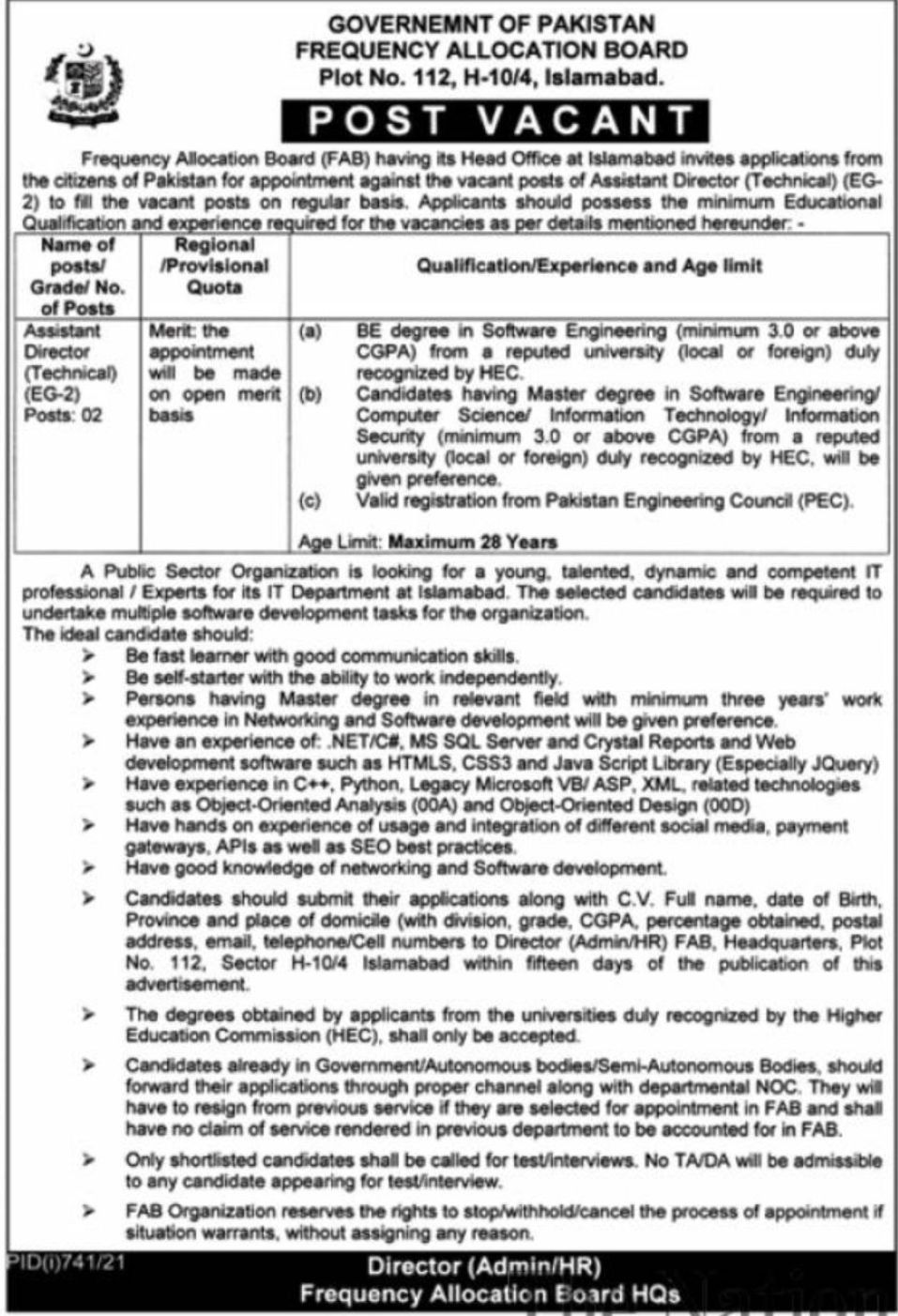 Government of Pakistan Frequency Allocation Board Vacancies 2021 3