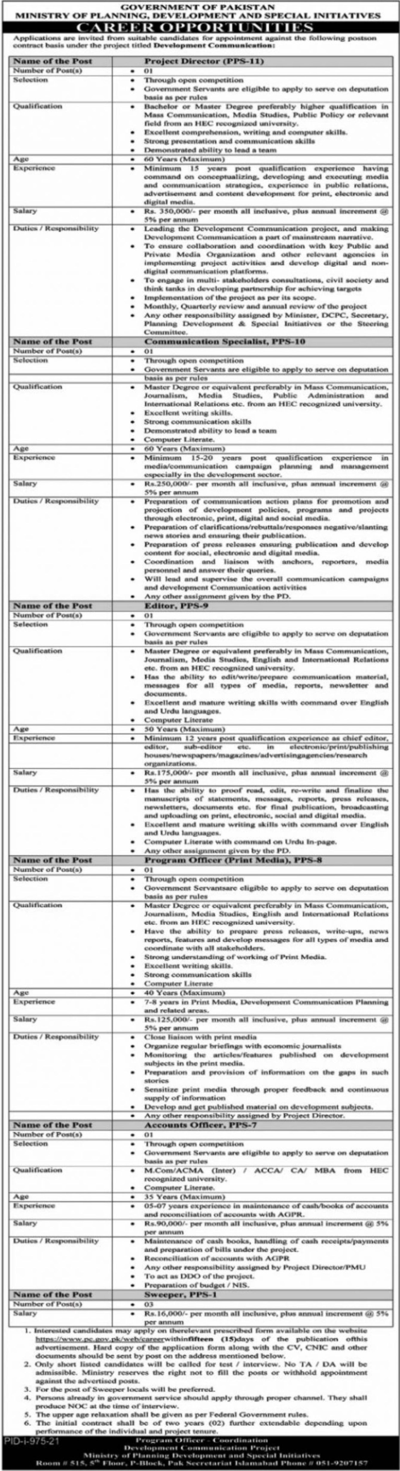 Government of Pakistan Ministry of Planning Development and Special Initiatives Vacancies 2021 2