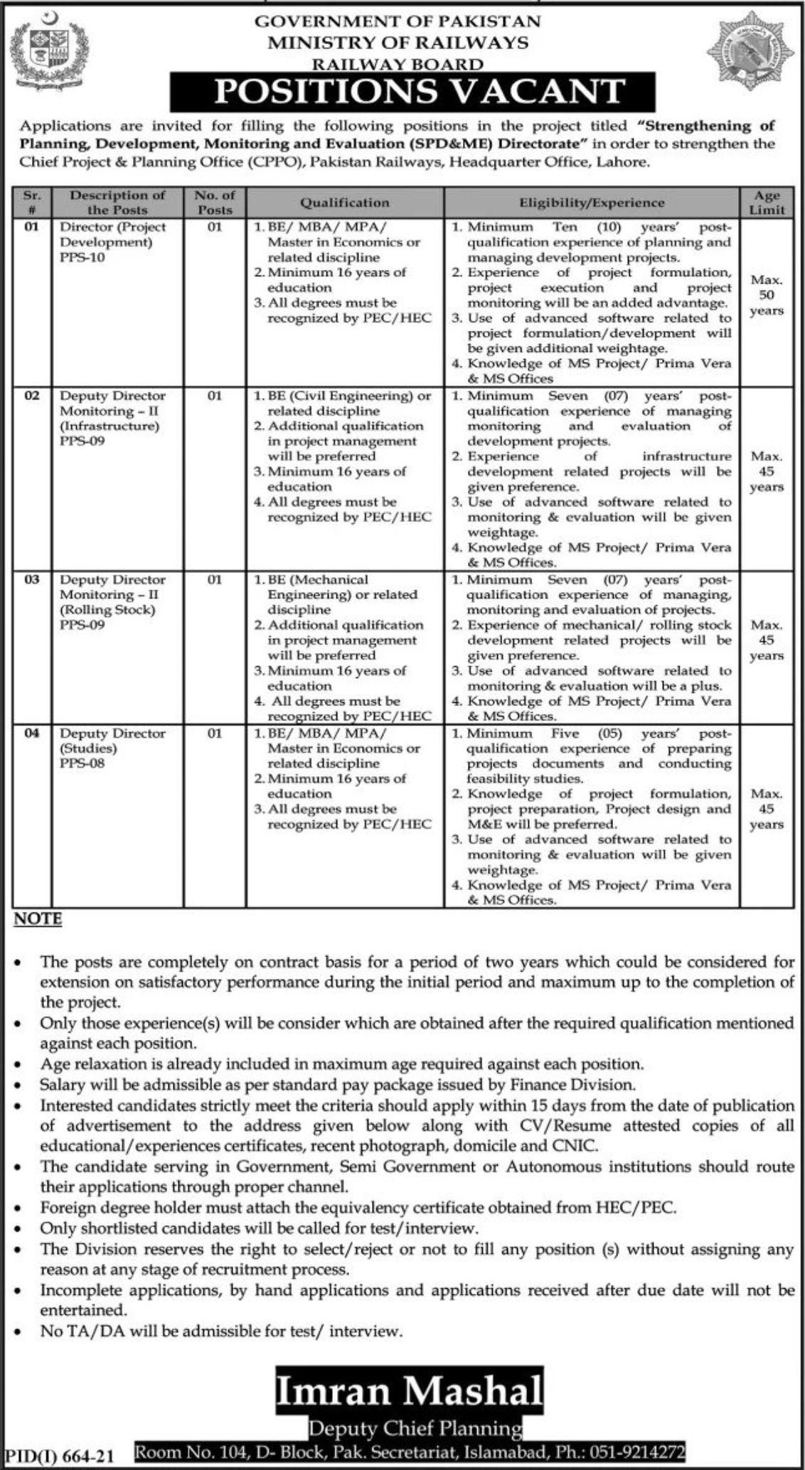 Government of Pakistan Ministry of Railways Vacancies 2021 3