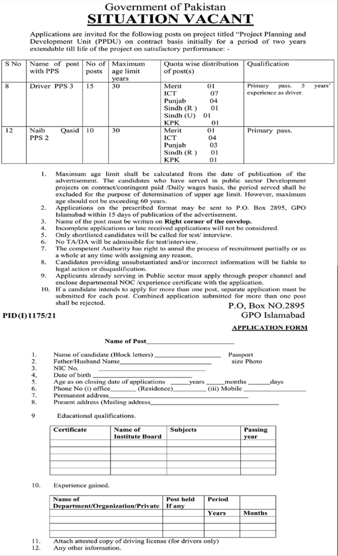 Government of Pakistan Project Planning and Development Unit PPDU Vacancies 2021 2