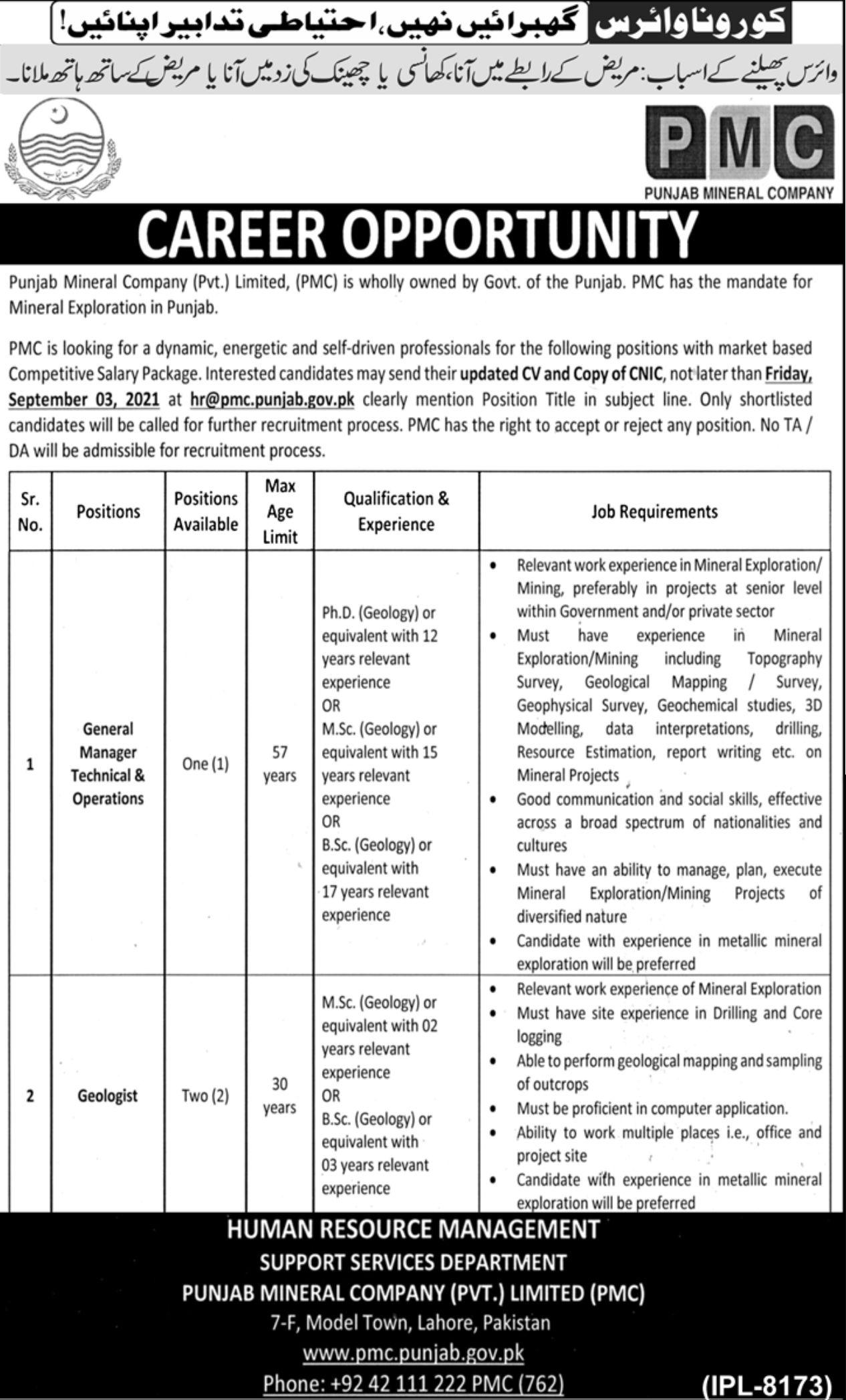 Government of the Punjab – Punjab Mineral Company Pvt Ltd Vacancies 2021 1