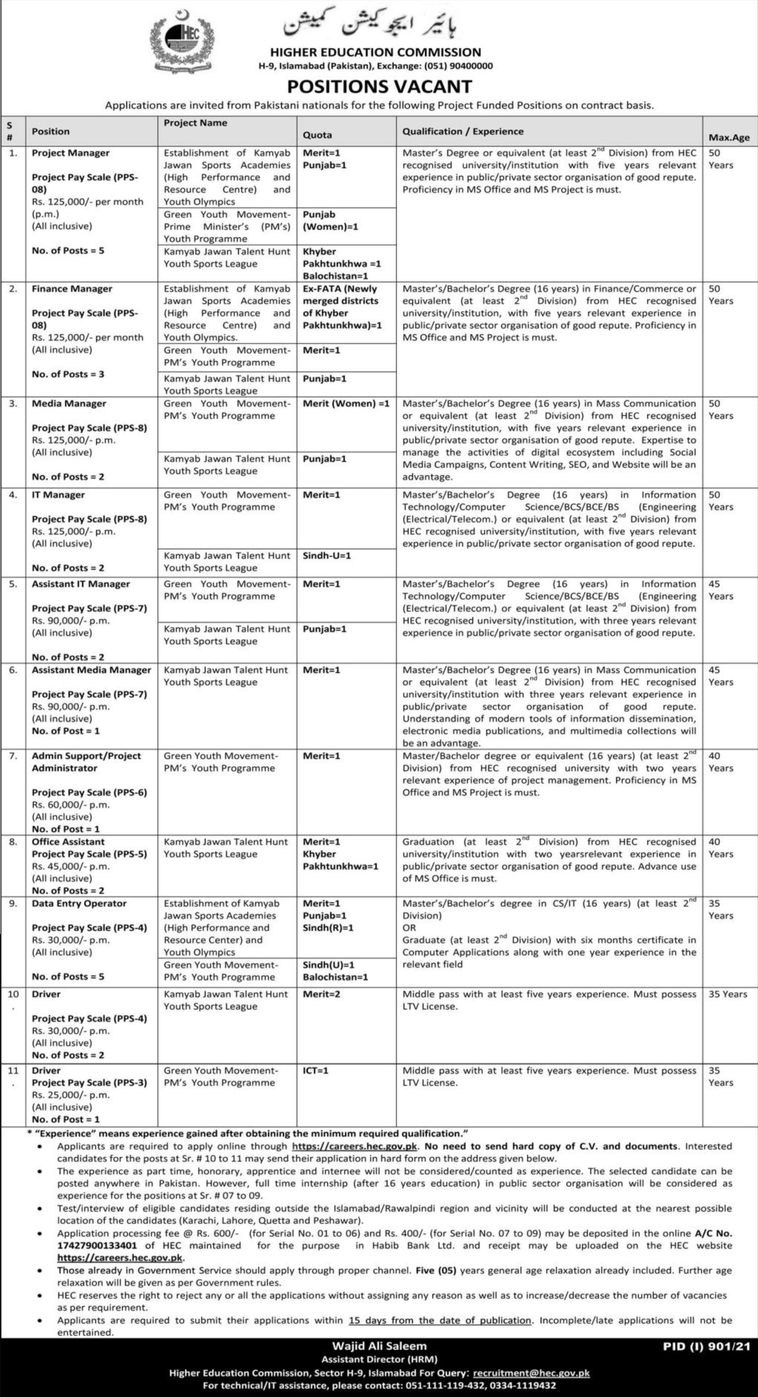 Higher Education Commission Vacancies 2021 2
