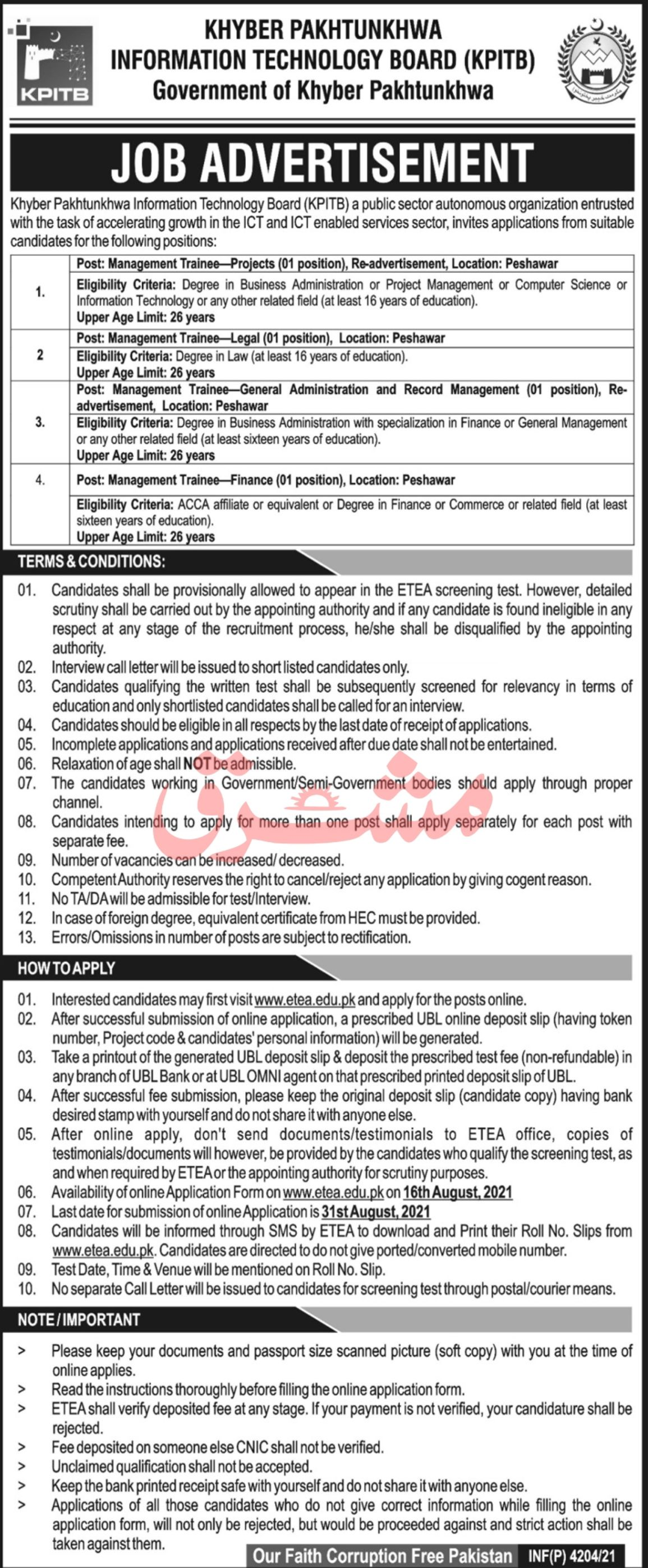 Khyber Pakhtunkhwa Information Technology Board KPITB Vacancies 2021 2