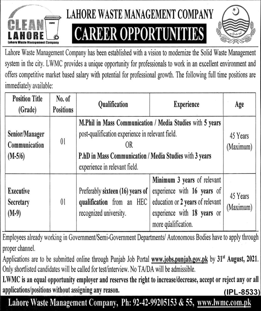 Lahore Waste Management Company LWMC Vacancies 2021 2