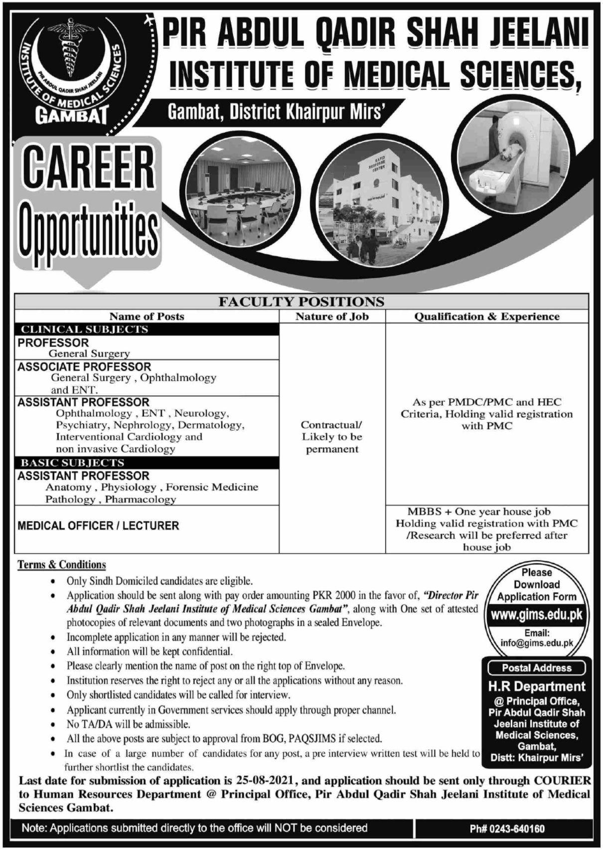 PIR Abdul Qadir Shah Jeelani Institute of Medical Sciences Vacancies 2021 3