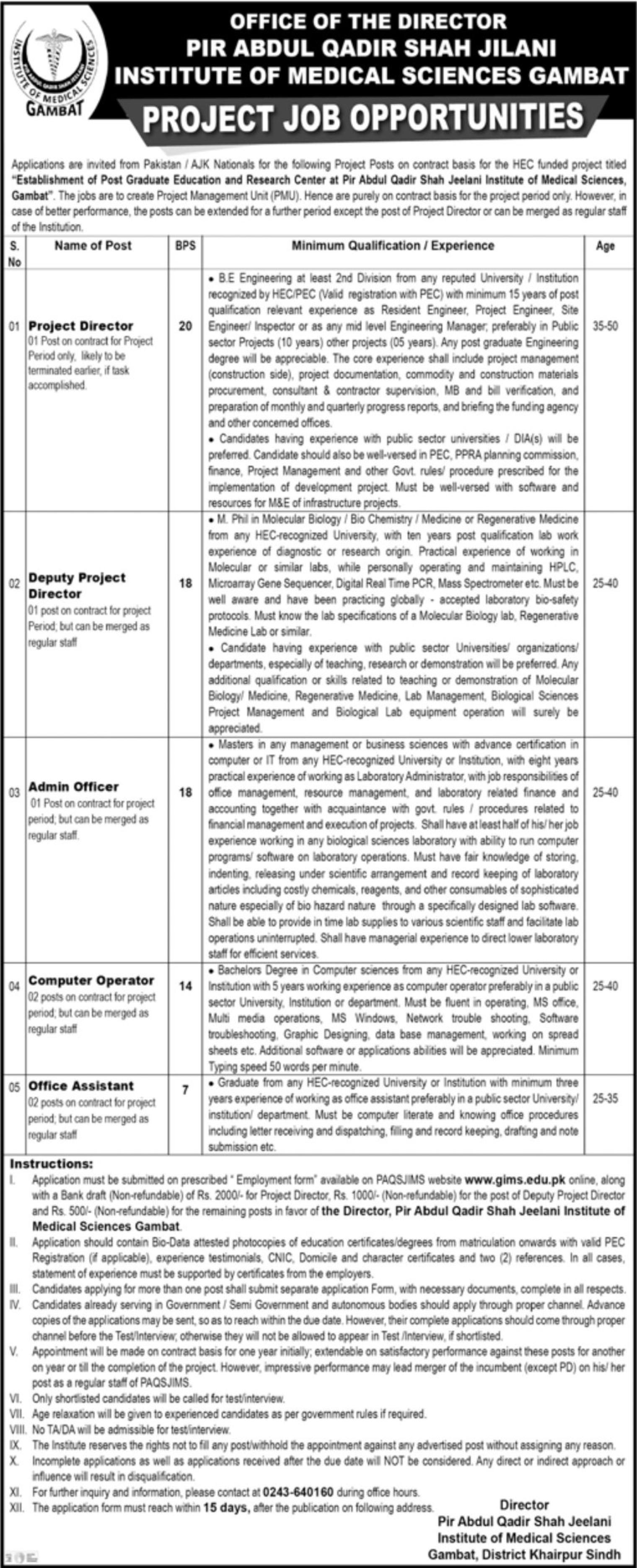 PIR Abdul Qadir Shah Jilani Institute of Medical Sciences Gambat Vacancies 2021 3