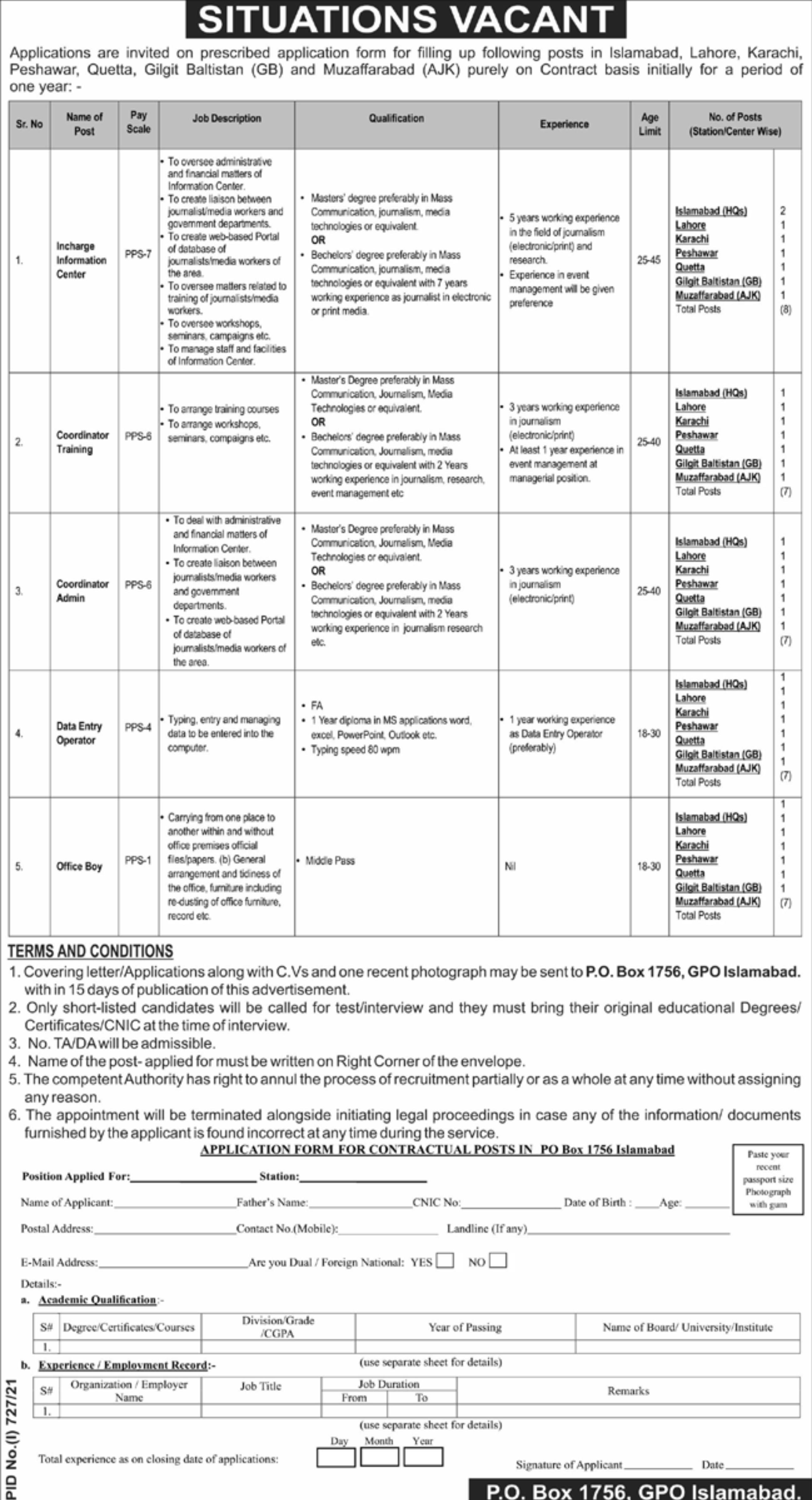 PO Box 1756 GPO Islamabad Vacancies 2021 1
