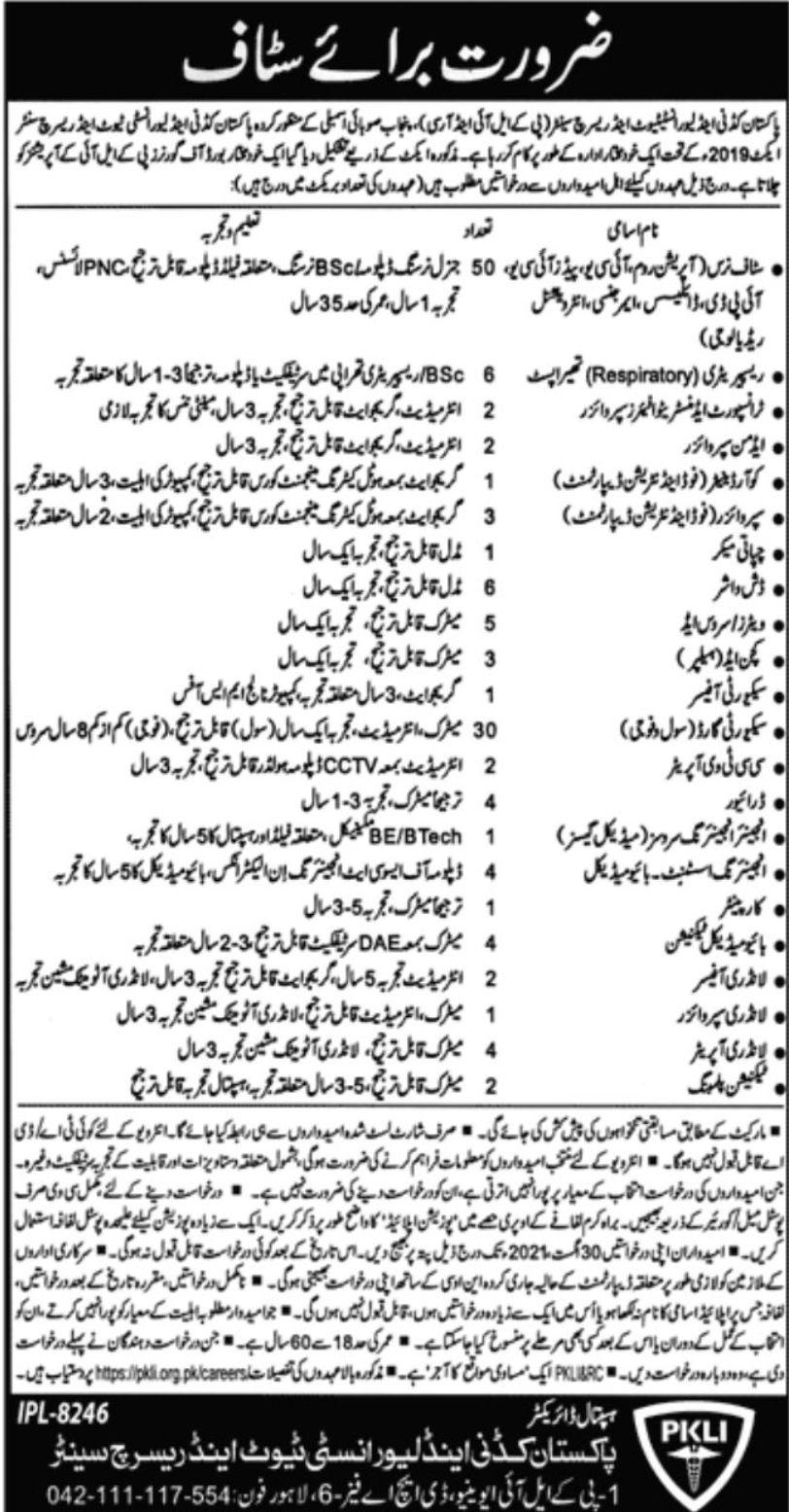 Pakistan Kidney & Liver Institute Vacancies 2021 2