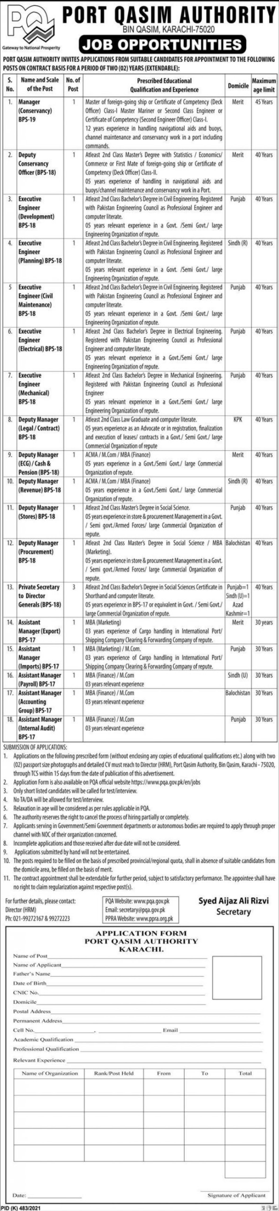 Port Qasim Authority PQA Vacancies 2021 2