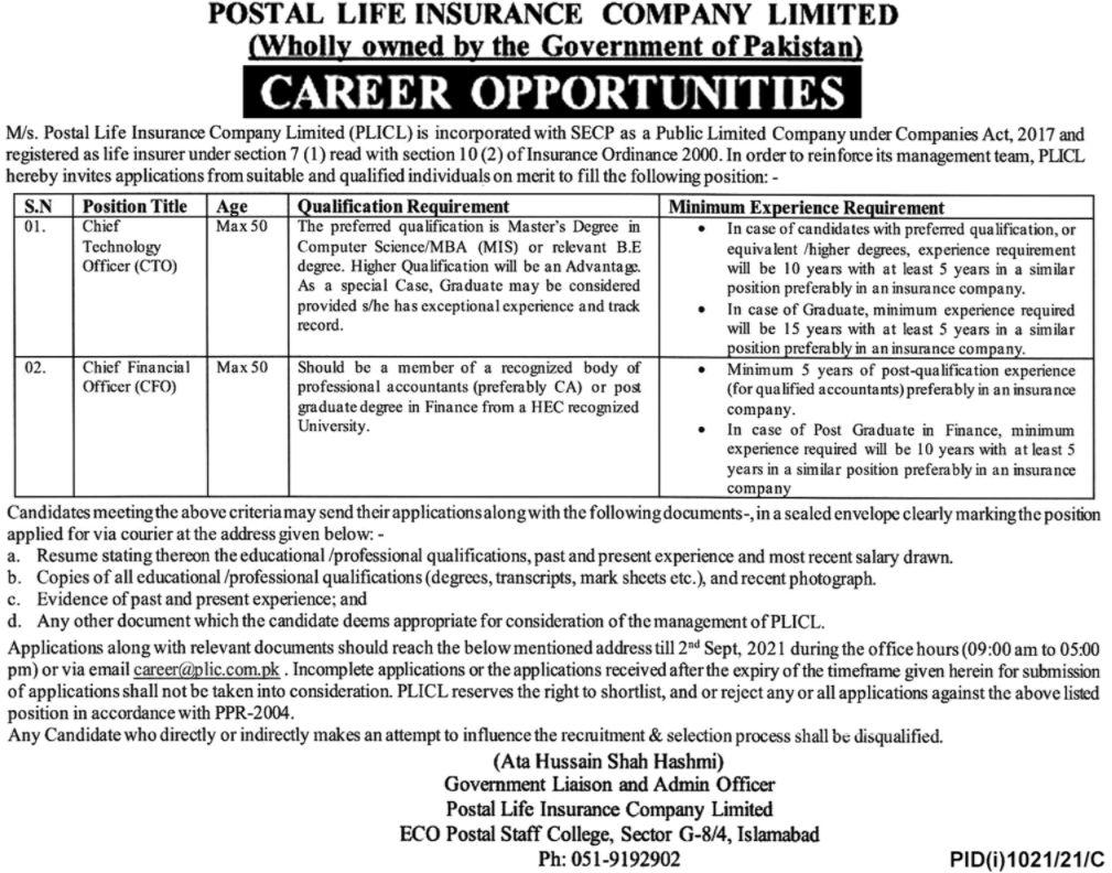 Postal Life Insurance Company Limited Vacancies 2021 2