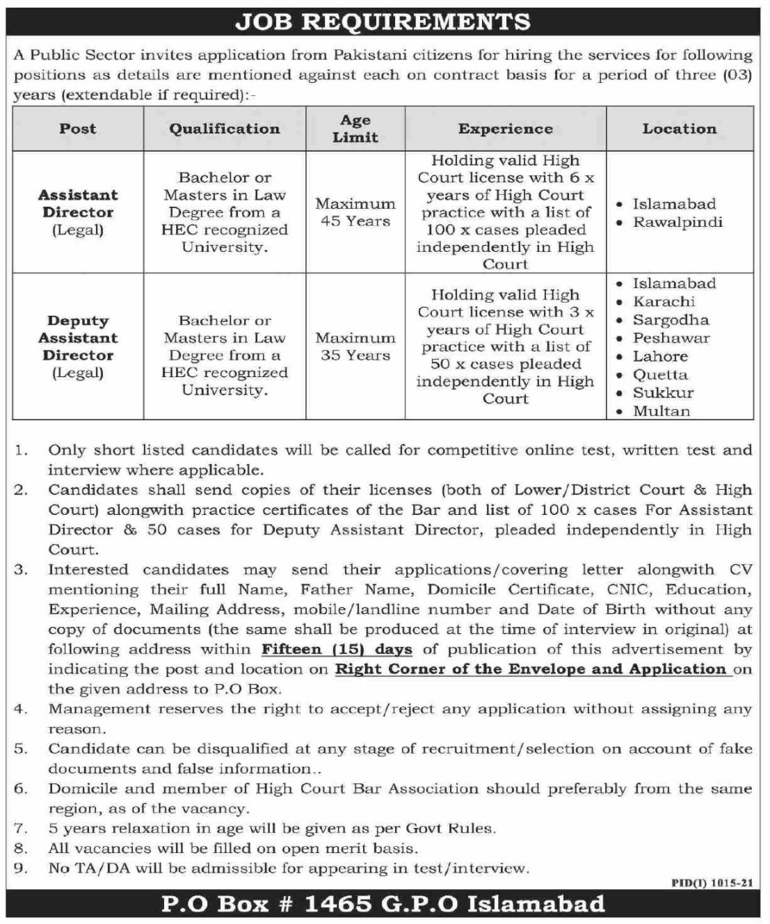 Public Sector Organization Vacancies 2021 2
