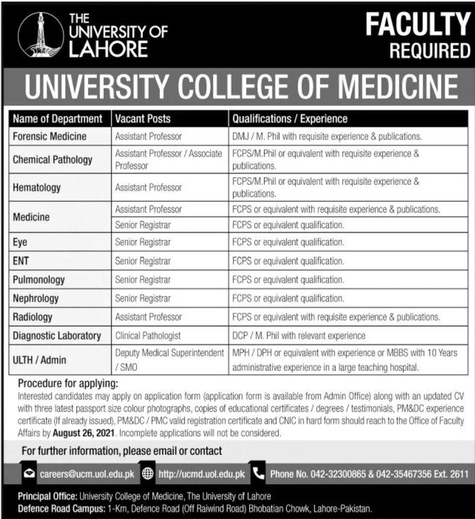 The University of Lahore Vacancies 2021 1