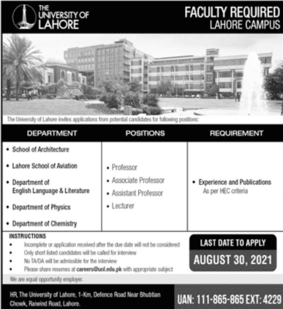 The University of Lahore main Campus Vacancies 2021 2
