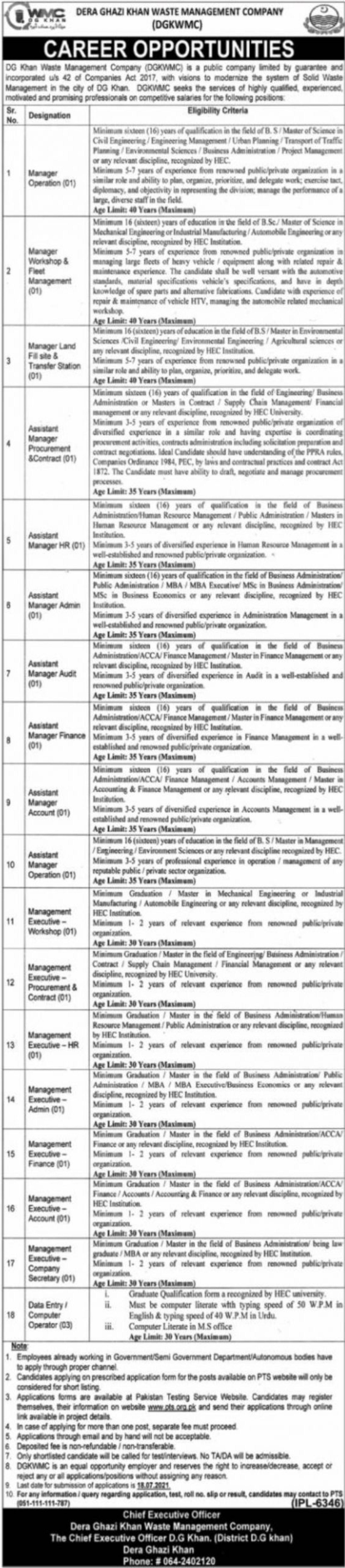 Dera Ghazi Khan Waste Management Company DGKWMC Vacancies 2021 Dailyjobs.pk 3