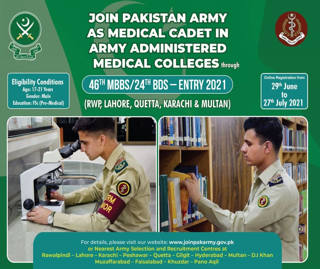 Join Pakistan Army Vacancies 2021 3