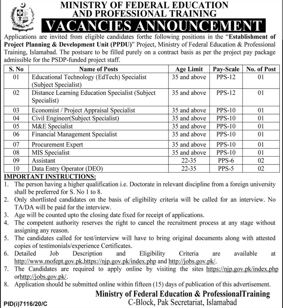 Ministry of Federal Education and Professional Training Vacancies 2021 3