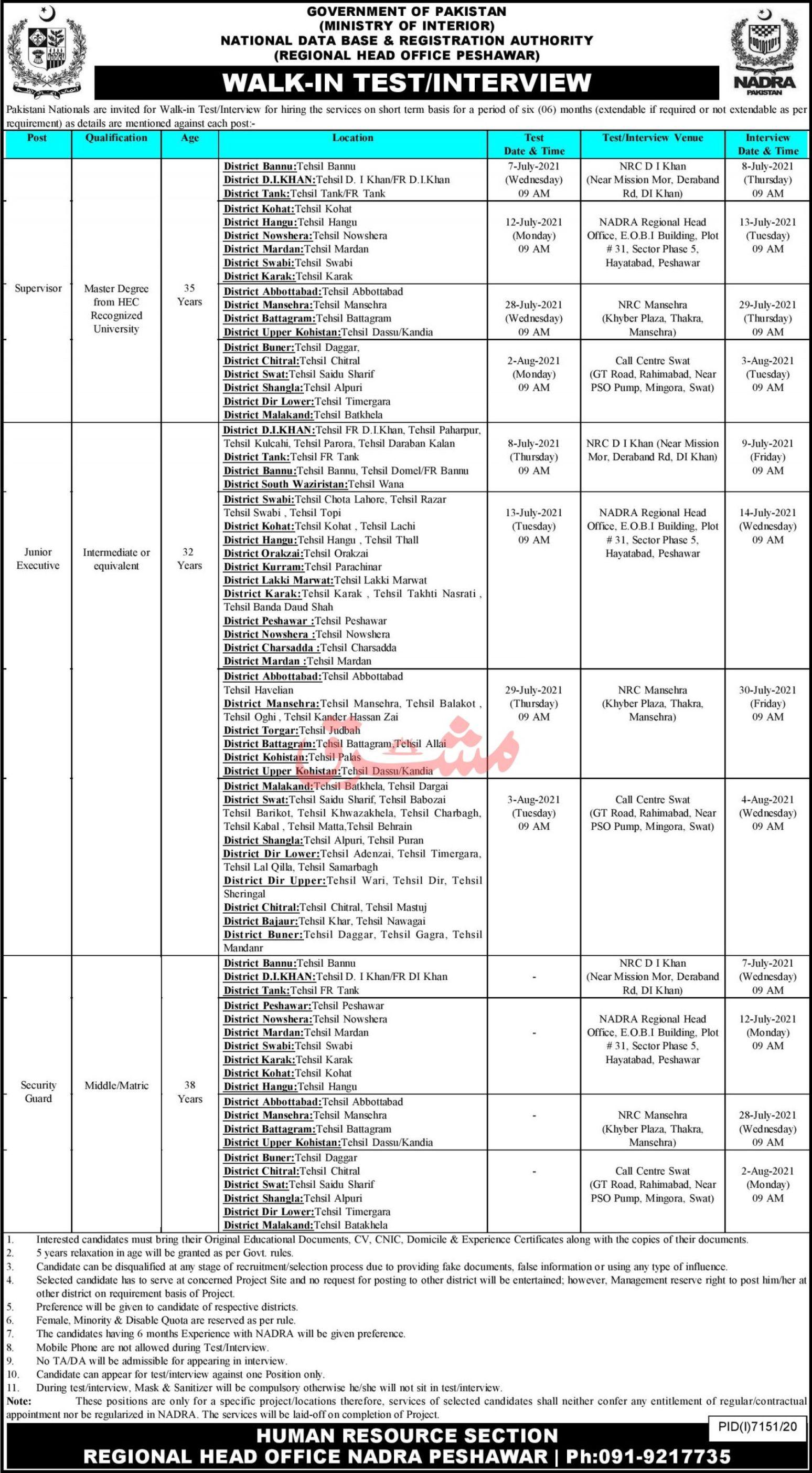 National Database & Registration Authority NADRA Vacancies 2021 3