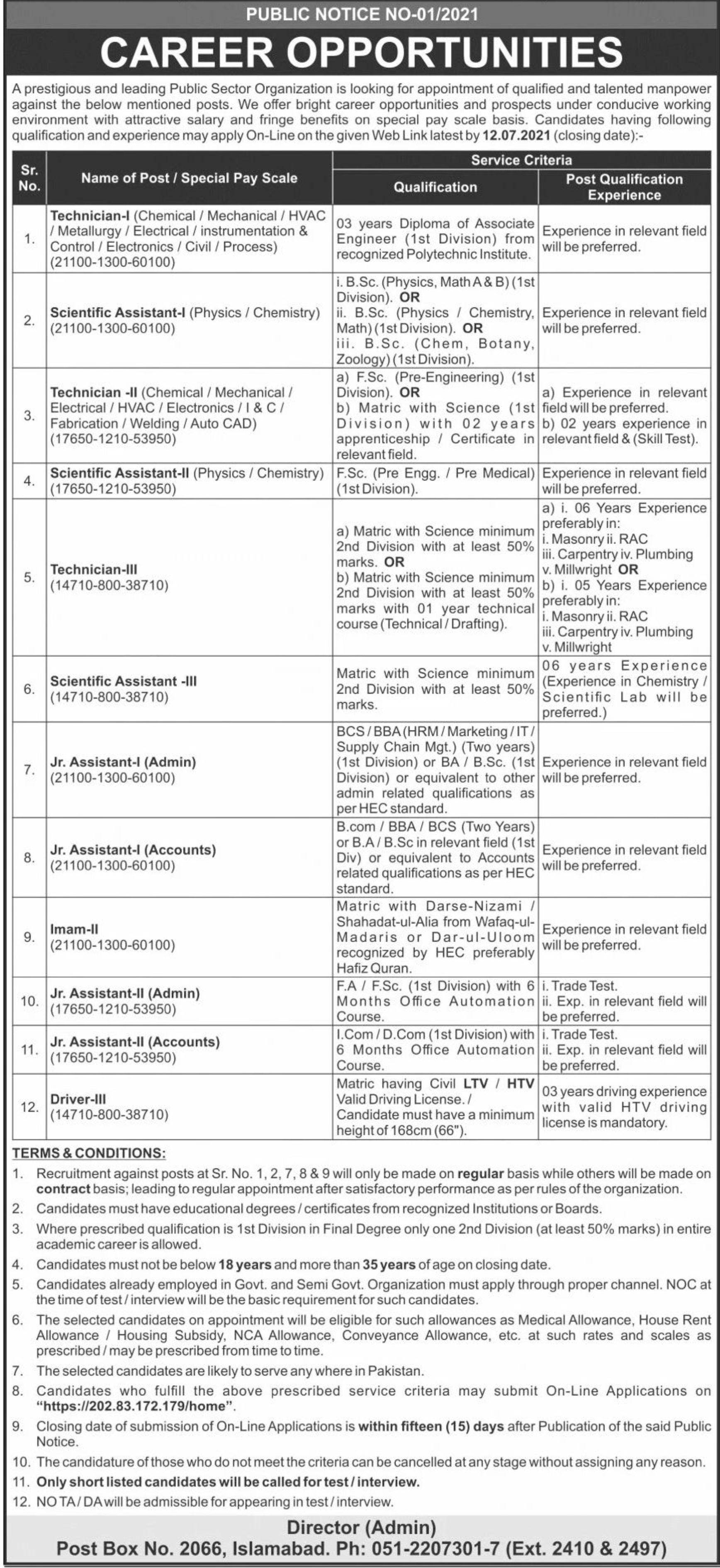 Prestigious Public Sector Organization Vacancies 2021 3