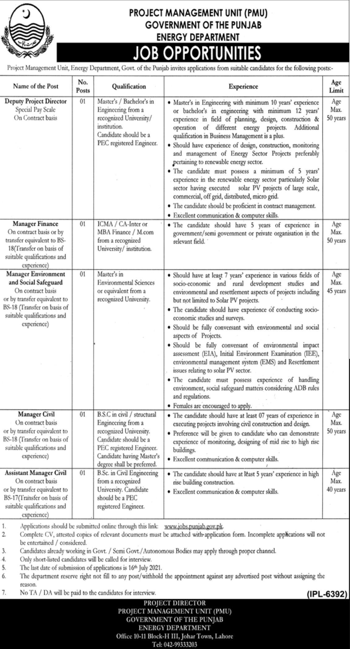 Project Management Unit PMU Vacancies 2021 3