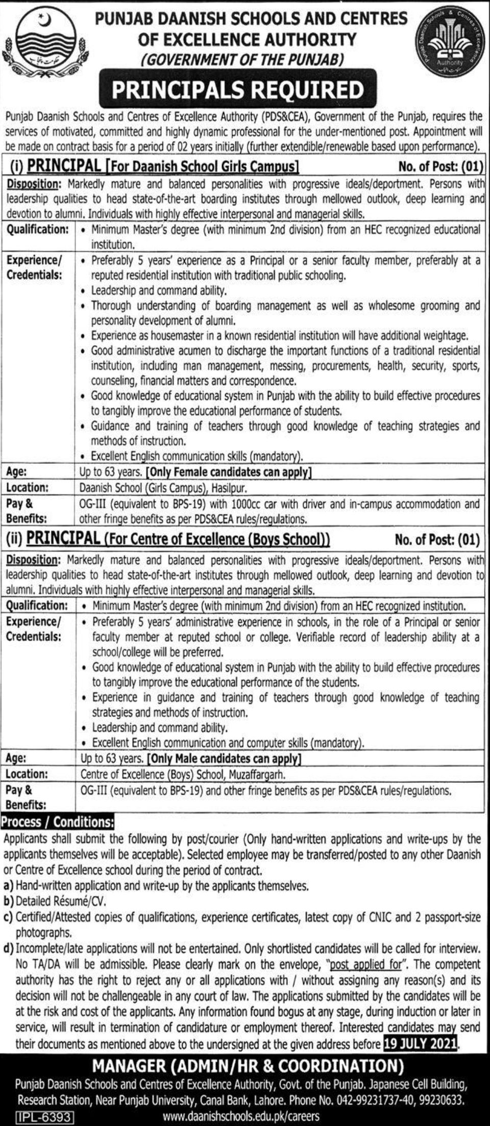 Punjab Daanish Schools and Centres of Excellence Authority Vacancies 2021 3