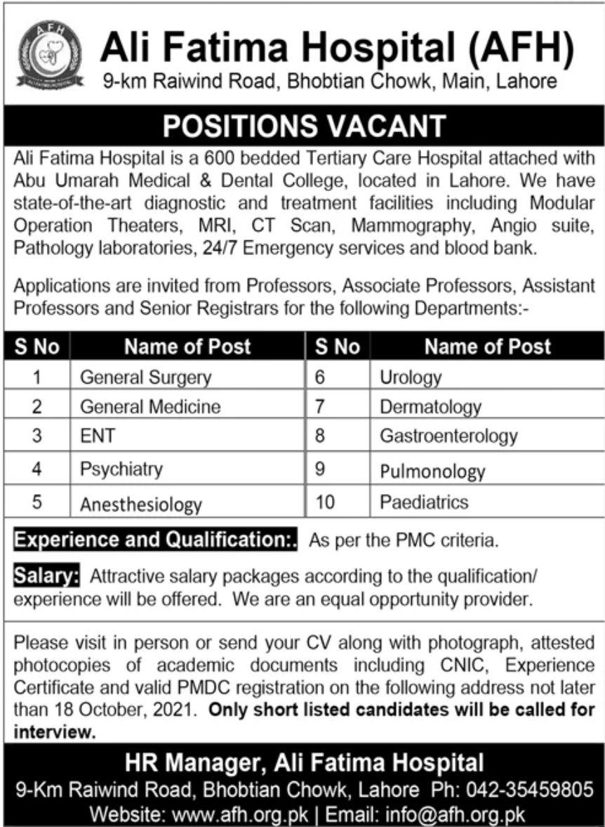 Ali Fatima Hospital (AFH) Vacancies 2021 – Latest Jobs 3