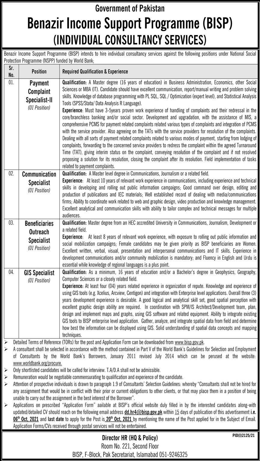 Benazir Income Support Programme (BISP) Vacancies 2021 – Latest Jobs 3