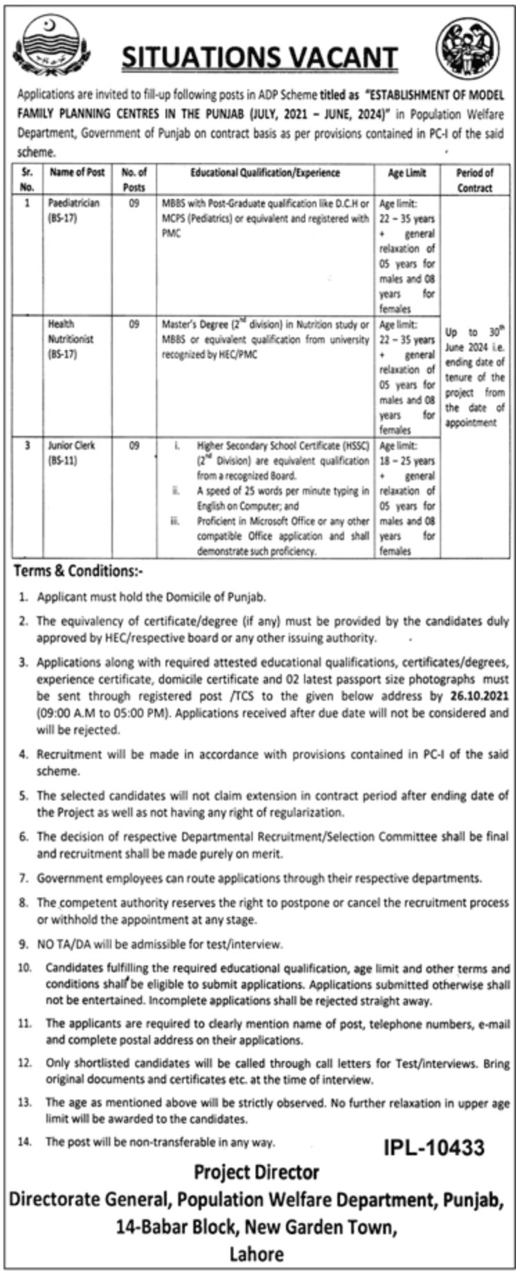 Establishment of Model Family Planning Centres Punjab Vacancies 2021 – Latest Jobs 3