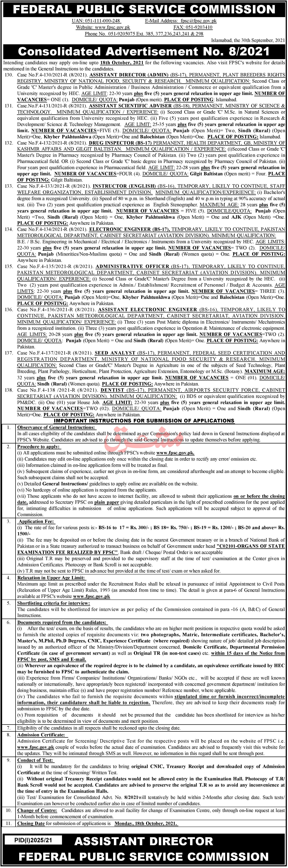 Federal Public Service Commission (FPSC) Vacancies 2021 – Latest Jobs 3