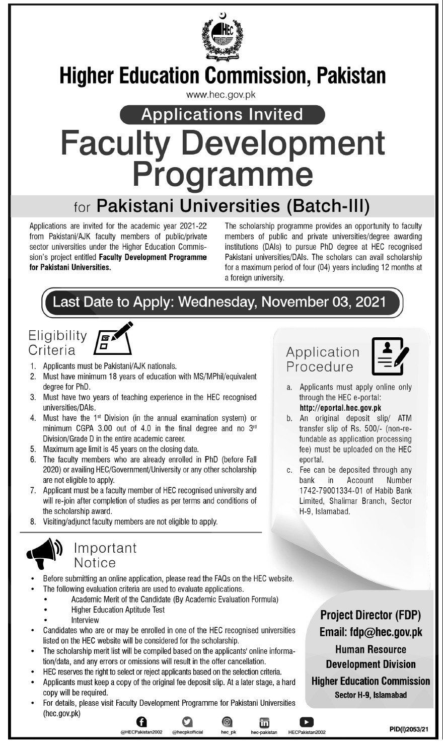 Higher Education Commision Pakistan Islamabad Vacancies 2021 – Latest Jobs 3