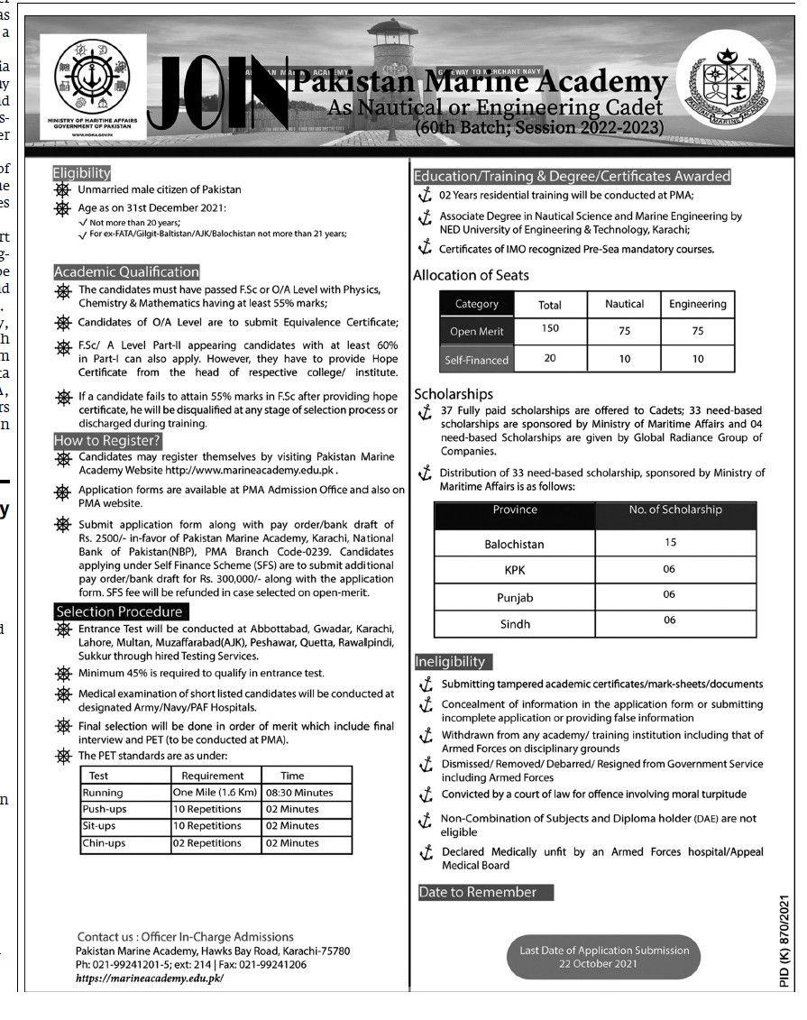 Join Pakistan Marine Academy 2021 – Latest Jobs 3