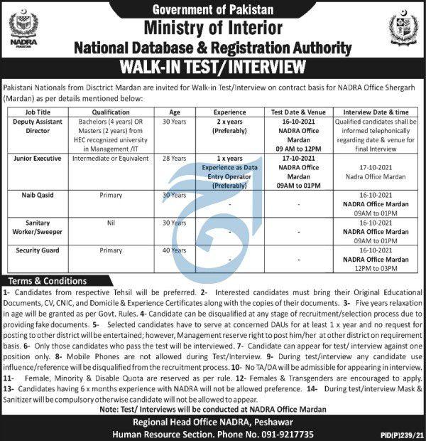 Ministry of Interior (Govt of Pakistan) Vacancies 2021 – Latest Jobs 3