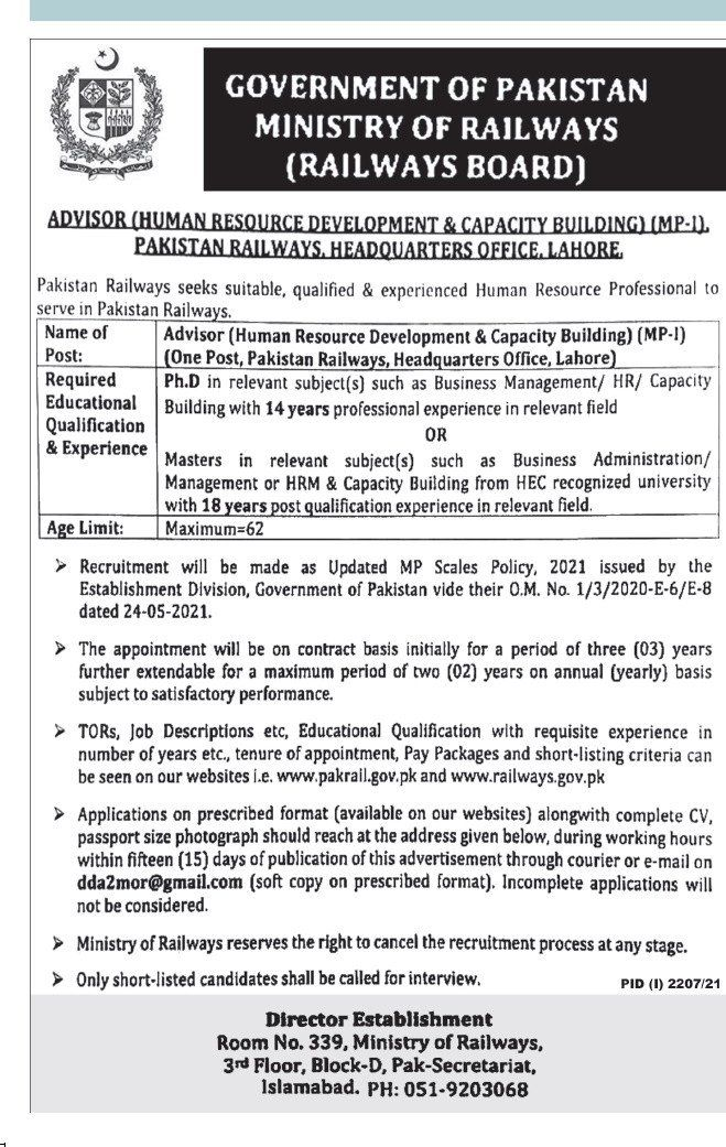 Ministry of railway Government of Pakistan Vacancies 2021 – Latest Jobs 3