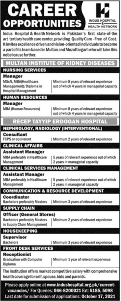 Multan Institute of Kidney Diseases Vacancies 2021 – Latest Jobs 3