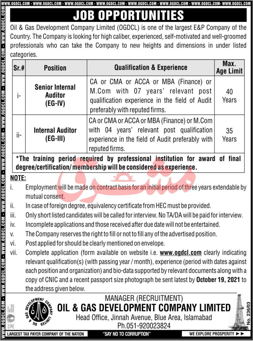 Oil & Gas Development Company Limited (OGDCL) Vacancies 2021 – Latest Jobs 3