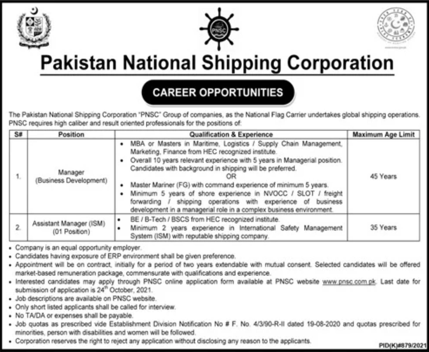 Pakistan National Shipping Corporation Vacancies 2021 – Latest Jobs 3