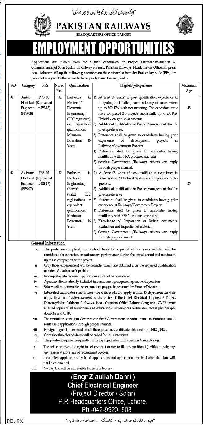Pakistan Railway Head Quarters Office Lahore Vacancies 2021 – Latest Jobs 3
