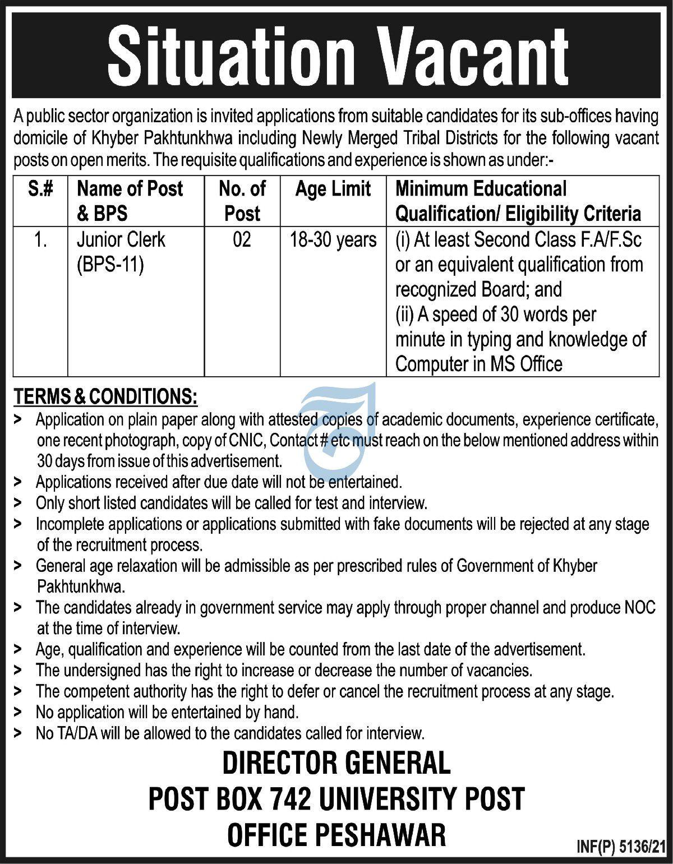 Public Sector Organization Vacancies 2021 – Latest Jobs 3
