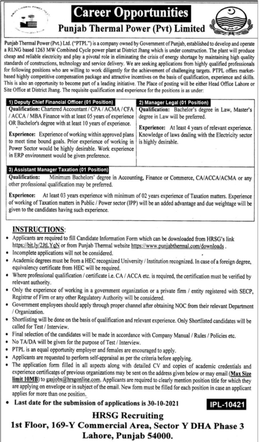 Punjab Thermal Power limited Vacancies 2021 – Latest Jobs 3