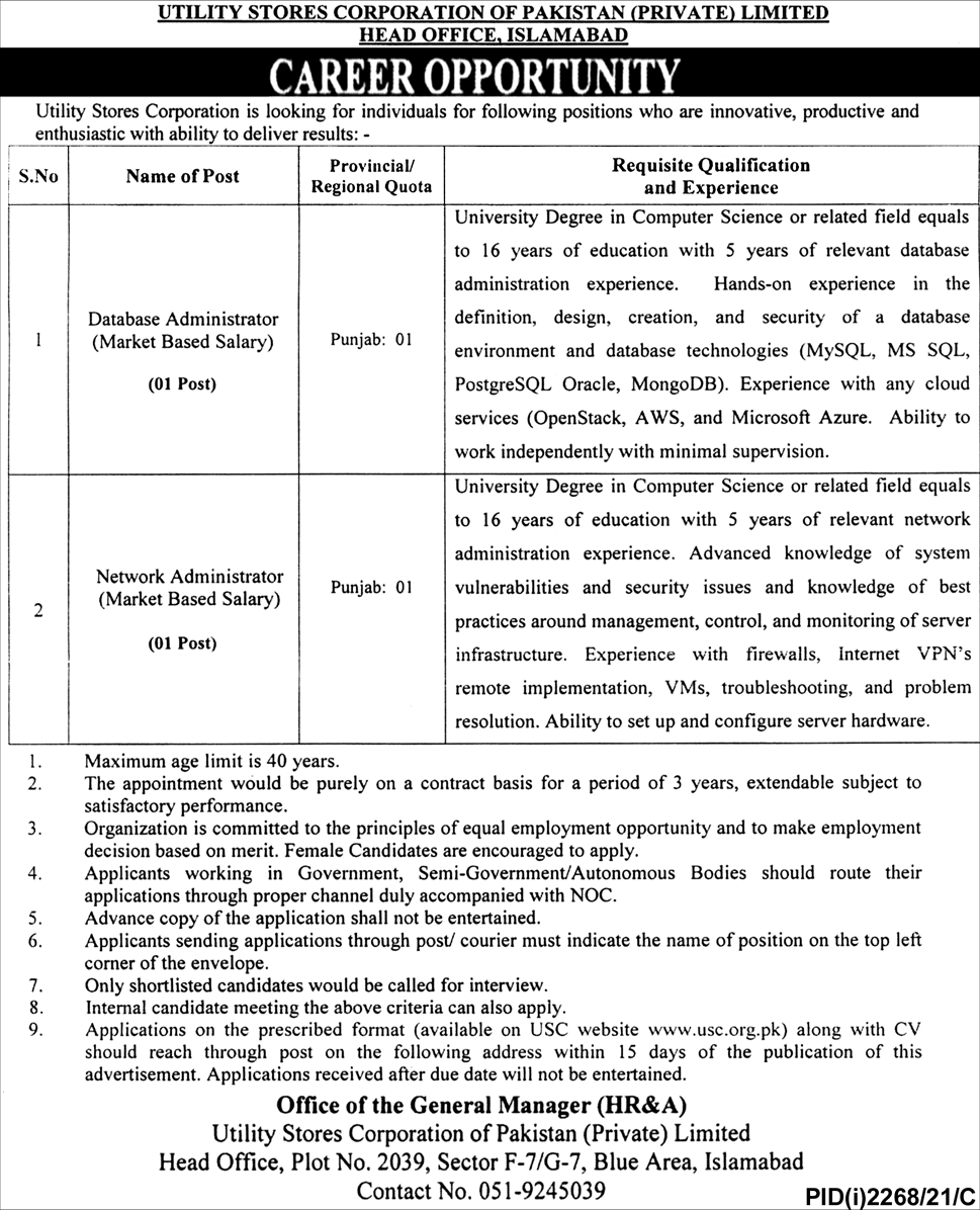 Utility stores Corporation of Pakistan Limited Vacancies 2021 – Latest Jobs 3
