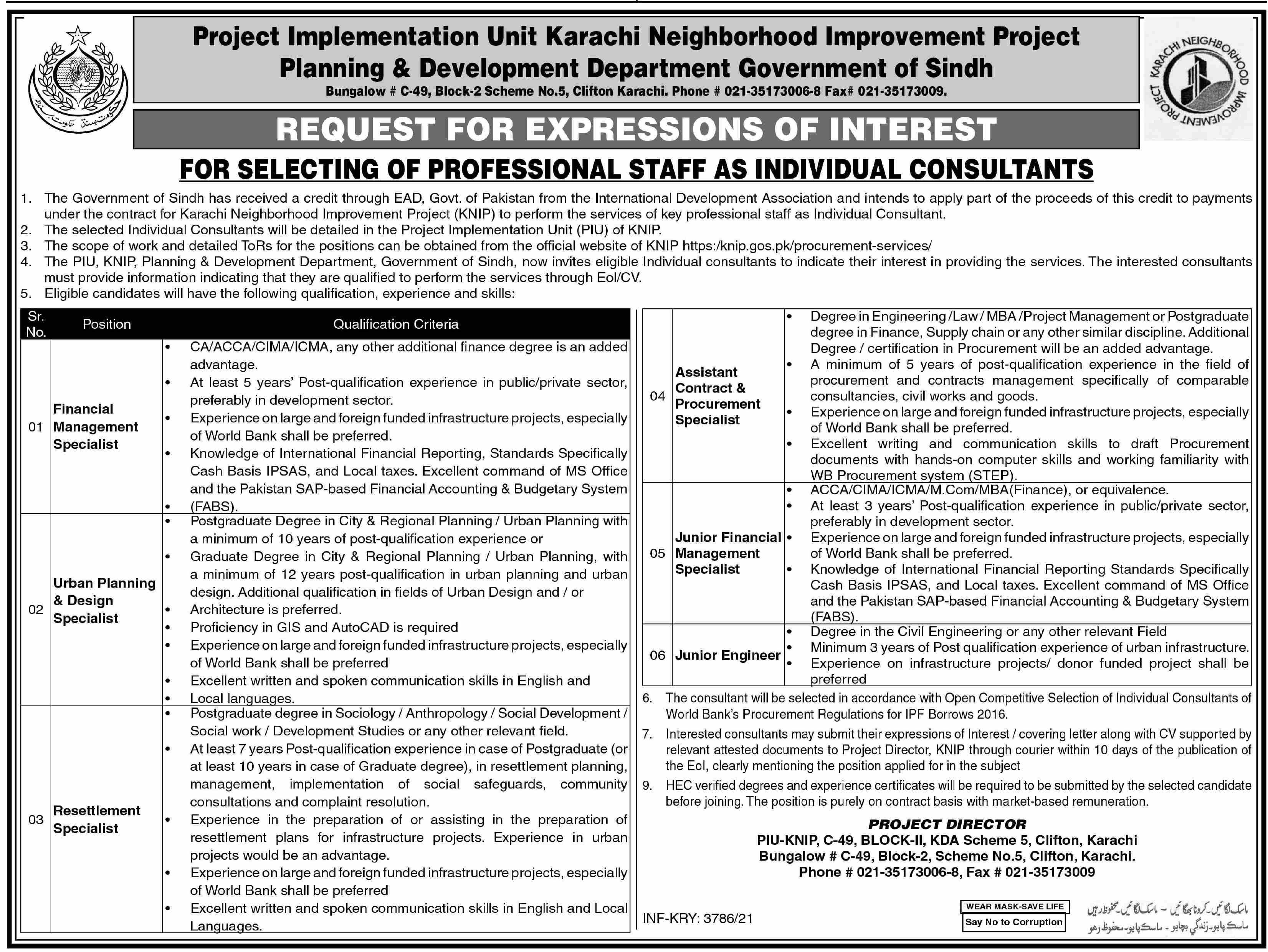 Project Implementation Unit Karachi Neighborhood Improvement Project Planning & Development Jobs 2021 – Latest Jobs 3
