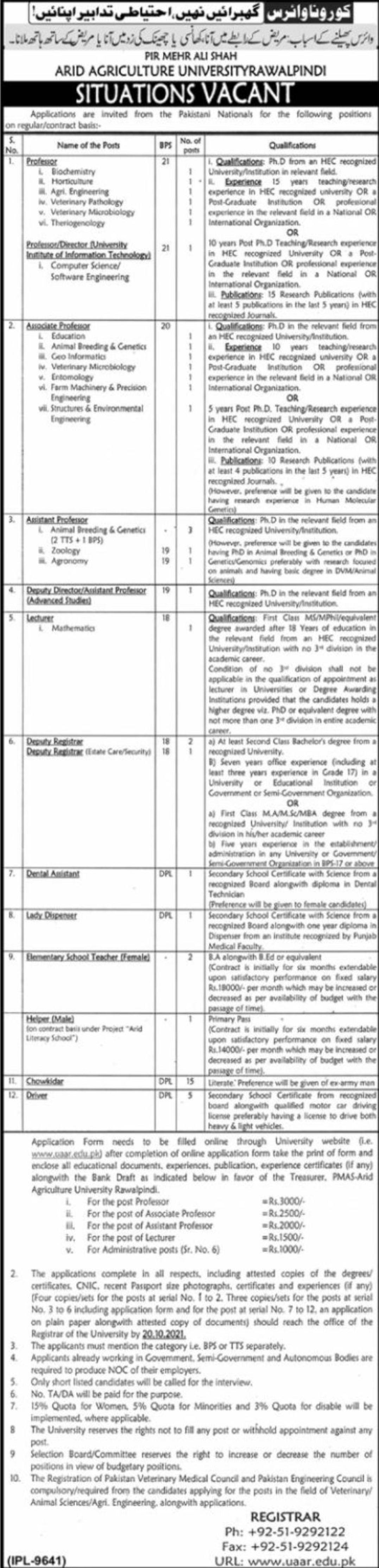 ARID Agriculture University Rawalpindi Vacancies 2021 – Dailyjobs.pk 3