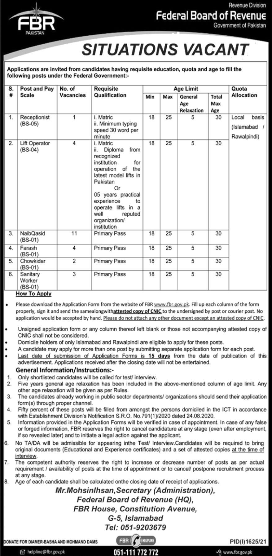 Federal Board of Revenue FBR Vacancies 2021 – Dailyjobs.pk 3