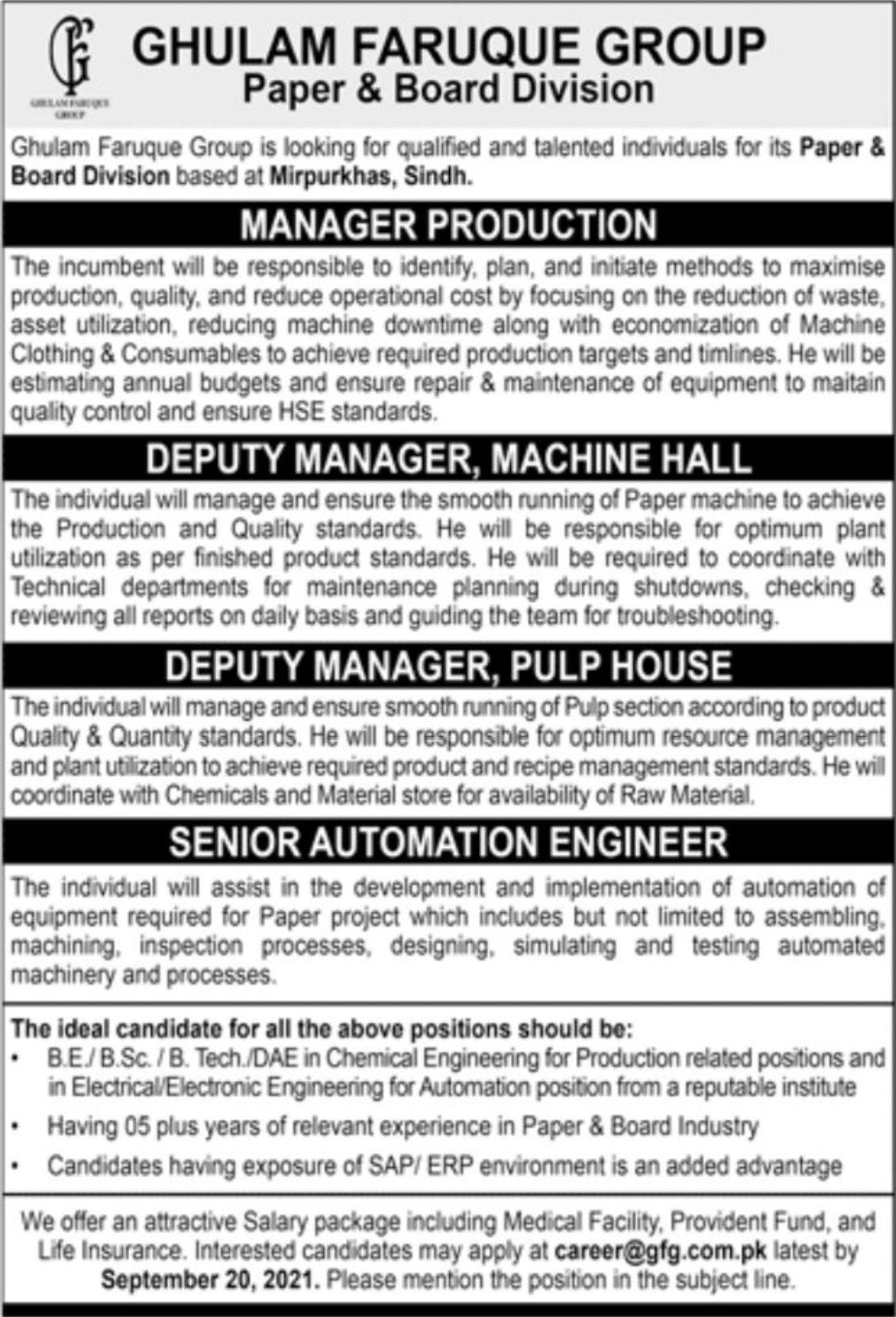 Ghulam Faruque Group Vacancies 2021 3