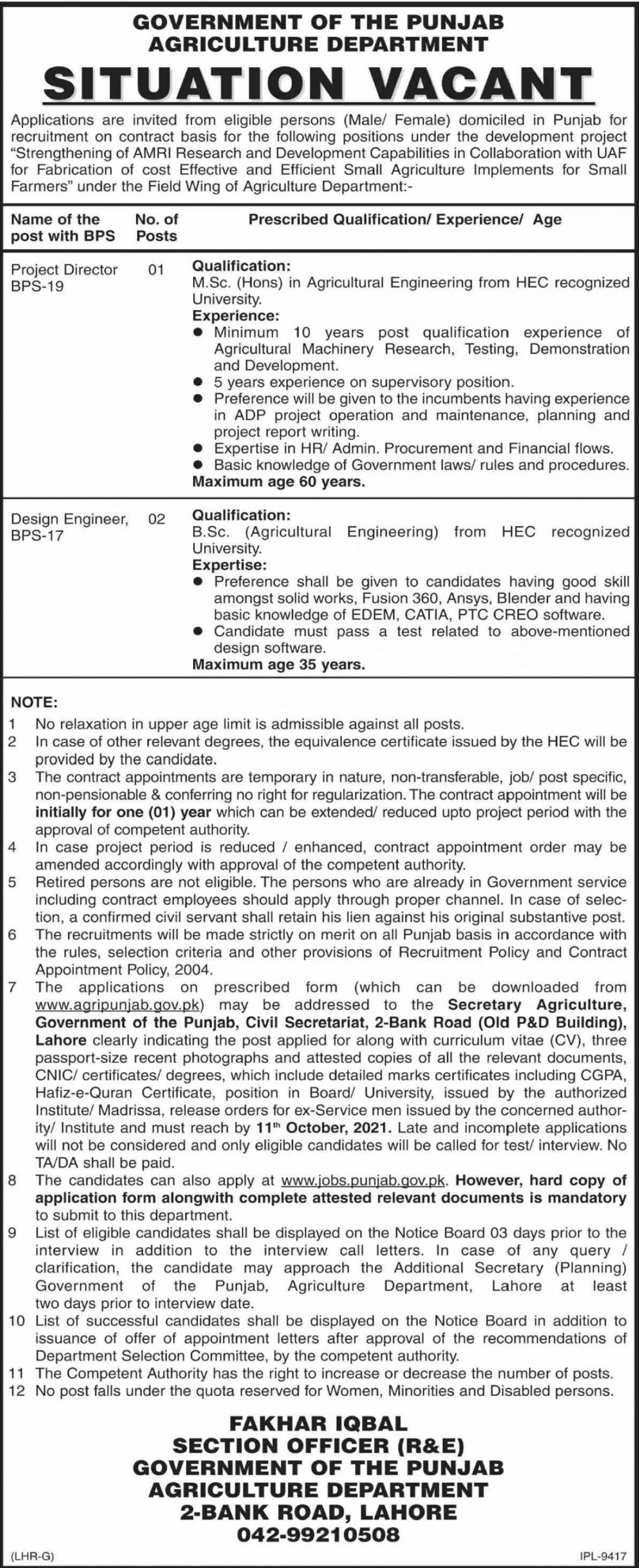 Government of the Punjab Agriculture Department Vacancies 2021 – Dailyjobs.pk 3