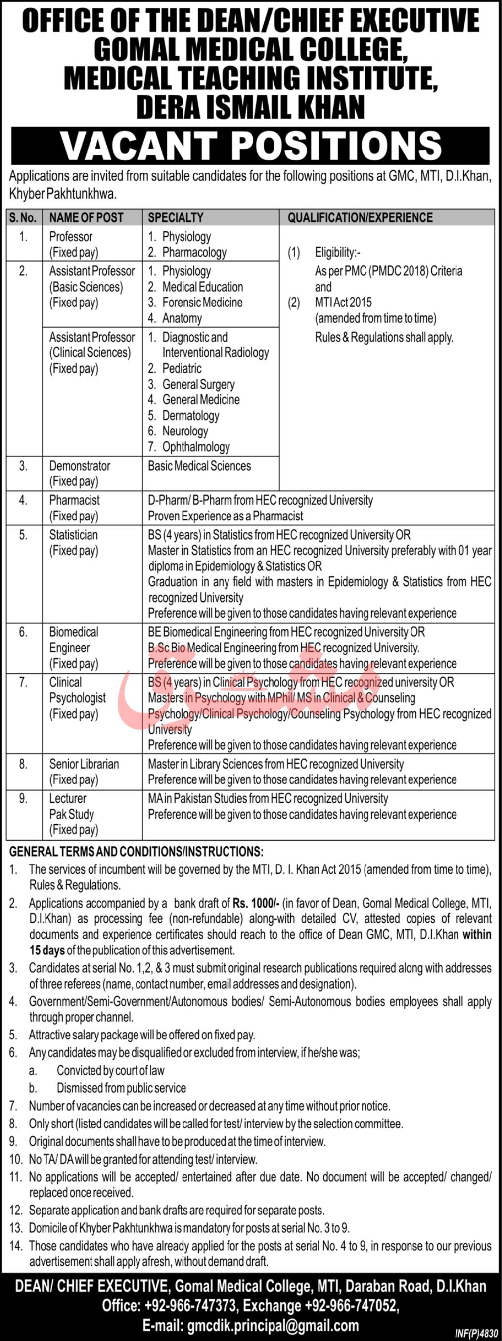 Medical Teaching Institute Dera Ismail Khan Vacancies 2021 – Latest Jobs 3