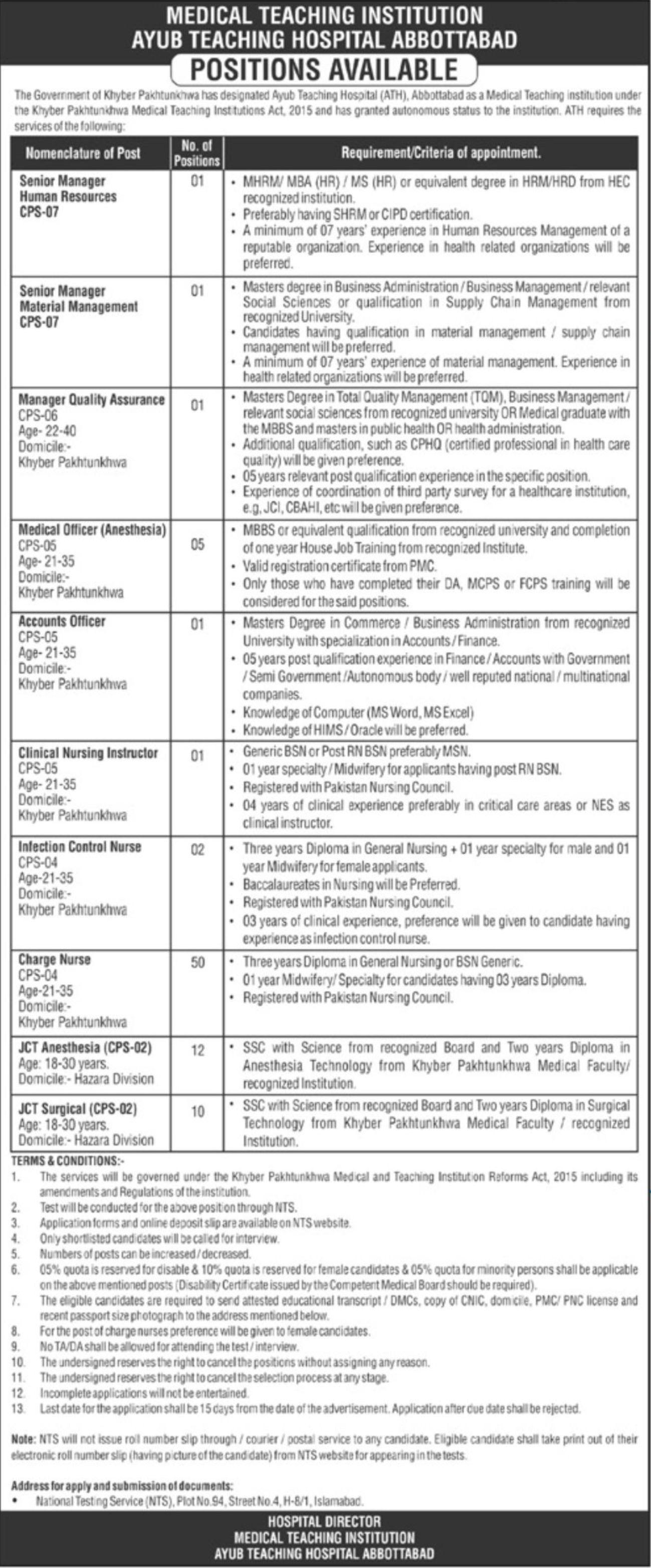Medical Teaching Institution Ayub Teaching Hospital Abbottabad Vacancies 2021 – Latest Jobs 3